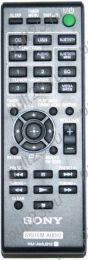 SONY RM-AMU212, CMT-X3CD, CMT-SBT20